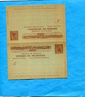 NICARAGUA--Carte Entier Postal Stationnery-neuf-illustré Porto De Corinto- Con  Respuesta-  1899- U P U-3 C Brun - Nicaragua