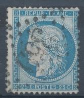 N°60 TYPE III   VARIETE MARQUER VERSO. - 1871-1875 Ceres