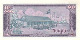 CAMBODIA P. 30a  10 R 1979  UNC - Cambodge