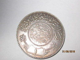 Arabie Saoudite: 1 Riyal 1374 / 1954 (silver) - Arabia Saudita