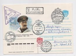 ANTARCTIC Station To Novolasarevskaya Base 36 SAE Pole Mail Cover USSR RUSSIA Icebreaker Arkhangelsk - Basi Scientifiche