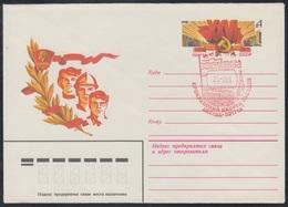 14747 RUSSIA 1981 ENTIER COVER Os Used COMMUNIST CONGRESS XXVI LENIN INDUSTRY RAILWAY EISENBAHN TRAIN AGRICOLE USSR 7 - 1980-91