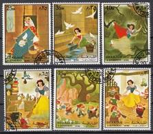Sharjah 1972 Mi. 1248/1253 Biancaneve Sette Nani Disney Film Favola CTO - Fiabe, Racconti Popolari & Leggende