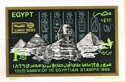 Egypte. Bloc. Hieroglyphe Abeille. Sphinx, Pyramide - Api
