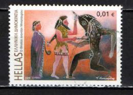 GRECIA - 2009 - Mitologia Greca - USATO - Grecia
