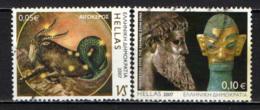 GRECIA - 2007 - Signs Of The Zodiac - USATI - Grecia