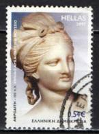 GRECIA - 2007 - Bust Of Aphrodite - USATO - Grecia