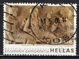 GRECIA - 2006 - Pediment From Parthenon, Acropolis Museum - USATO - Grecia