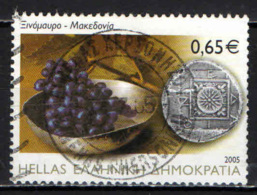 GRECIA - 2005 - Xinomavro Grapes And Coin, Macedonia - USATO - Grecia