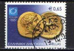 GRECIA - 2004 - Gold Stater Of Philip II Of Macedonia  - USATO - Grecia