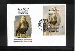 Makedonien / Macedonia 2019 Europa Cept Block Postfrisch / MNH - 2019