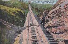 AK Tiflis - Funikular Ot Gorod - Funiculaire De La Station De Ville - Feldpost - Ca. 1915 (41566) - Georgien
