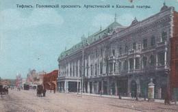 AK Tiflis - Golovinskii Prospekt - Perspective Golovinsky Les Théâtres Artistique Et D'État - Feldpost Ca. 1915 (41568) - Georgien