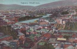 AK Tiflis - Gesamtansicht - Vue Générale - Feldpost - Ca. 1915 (41570) - Georgien