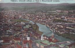 AK Tiflis - Cathédrale De Sion, La Rivière Koura Et L'Ile Madatovsky - Feldpost - Ca. 1915 (41571) - Georgien