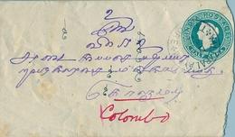 1896 , INDIA , SOBRE ENTERO POSTAL , VALLIPALAYAM - COLOMBO , LLEGADA IMPERCEPTIBLE , TRÁNSITO DE TUTICORIN - Sobres