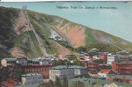AK Tiflis - Le Mont St. David - Feldpost - Ca. 1915 (41572) - Georgien