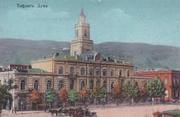 AK Tiflis - Duma - Hôtel De Ville - Feldpost - 1918 (41573) - Georgien