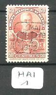 HAI YT 75 En X - Haití
