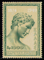 GREECE 1950 - Set MNH** - Ongebruikt