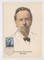 CARTE MAXIMUM CM Card USSR RUSSIA Radio Inventor POPOV OVERPRINT - 1923-1991 USSR