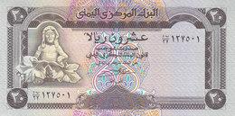 YEMEN 20 RIAL 1995 P-25 Sig/8 ALGUNAID UNC */* - Yemen