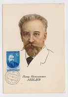 CARTE MAXIMUM CM Card USSR RUSSIA Physicist LEBEDEV - 1923-1991 USSR