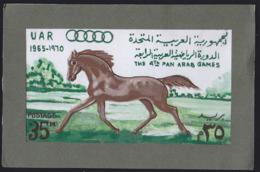 "EGYPT (1965) Race Horse ""Saadoon"". Original Artwork For 4th Pan-Arab Games. Watercolor On Posterboard. Scott No 677. - Égypte"