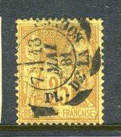 Rare N° 92 Cachet D'Essai De Paris Type X20 - 1876-1898 Sage (Type II)