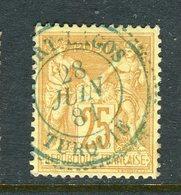 Rare N° 92 Cachet Perlé Bleu De Port Lagos ( Turquie 1881 ) - 1876-1898 Sage (Tipo II)