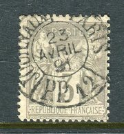 Superbe N° 87 Cachet Des Imprimés - 1876-1898 Sage (Type II)