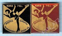 USSR / Badges / Soviet Union / UKRAINE. Figure Skating. National Championship. Girl. Kiev. 1975 - Patinaje Artístico