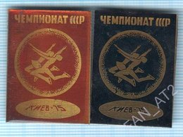 USSR / Badges / Soviet Union / UKRAINE. Figure Skating. National Championship. Partner Dance. Kiev. 1975 - Patinaje Artístico