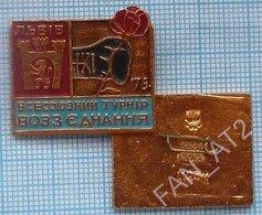 USSR /  Badge / Soviet Union / UKRAINE. Boxing. All-union Reunion Tournament. Lviv Coat Of Arms 1975 - Boxing