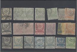 Turchia ,usati ,22 Pezzi ,buona Qualita - 1858-1921 Impero Ottomano