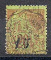 SENEGAL - YT N° 5b - Cote: 130,00 € - Réparé - Senegal (1887-1944)