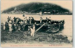 52964360 - Nagasaki - Japan