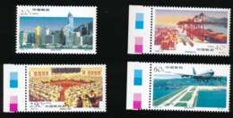 Chine 1996  - 31 / Complexe économique De Hong-Kong  -Y&T ** 3452/55 - MNH - 1949 - ... République Populaire