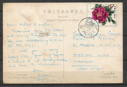 USED POSTCARD , VIEW CARD CHINA TO PAKISTAN 1972 - Cina