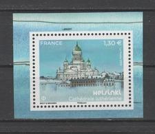 """FRANCE / 2019 / Y&T N° 5307 ** : Du Bloc F5307  """"Capitales Européennes"""" (Helsinki) : Cathédrale Luthérienne (St-Nicolas) - France"""