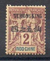 TCH'ONG-K'ING - YT N° 33 - Neuf * - MH - Cote: 5,25 € - Tch'ong-K'ing (1902-1922)