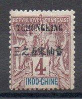 TCH'ONG-K'ING - YT N° 34 - Neuf * - MH - Cote: 6,25 € - Ungebraucht