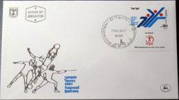 ISRAEL 1987 Mi-Nr. 1062 FDC - FDC