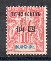 TCH'ONG-K'ING - YT N° 36 - Neuf * - MH - Cote: 6,25 € - Tch'ong-K'ing (1902-1922)