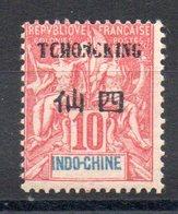 TCH'ONG-K'ING - YT N° 36 - Neuf * - MH - Cote: 6,25 € - Ungebraucht