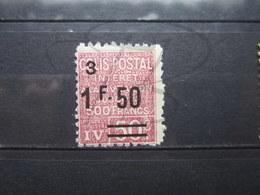 VEND BEAU TIMBRE DES COLIS POSTAUX DE FRANCE N° 74 , X !!! - Parcel Post