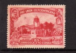 SPAIN ESPAÑA SPAGNA 1930 ARGENTINA PAVILION PADIGLIONE CENT. 25c MLH - 1889-1931 Regno: Alfonso XIII