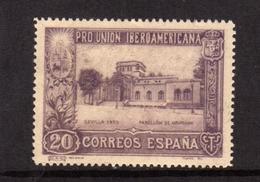SPAIN ESPAÑA SPAGNA 1930 URUGUAY PAVILION PADIGLIONE CENT. 20c MLH - Nuovi