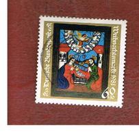 GERMANIA (GERMANY) - SG 1977  - 1981 CHRISTMAS  -   USED - [7] République Fédérale