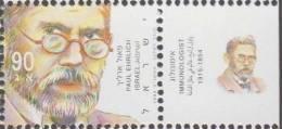 Paul Ehrlich, Hematology, Immunology Nobel Prize In Medicine, Bacteriology, Vaccination, MNH Israel - Medizin